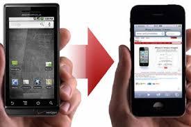 نحوه به اشتراک گذاری اطلاعات موبایل