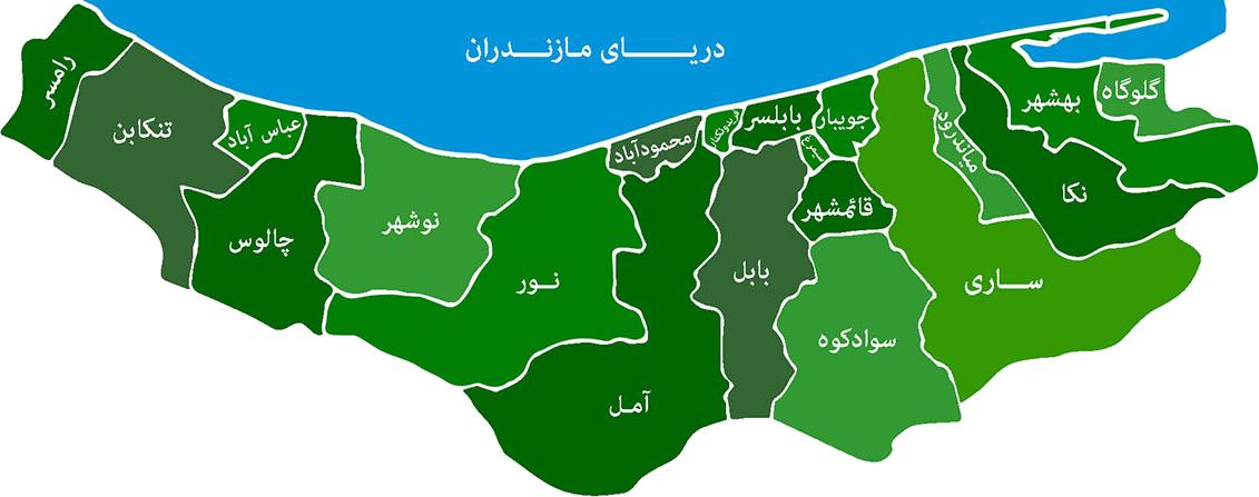 نمایندگی الجی مازندران