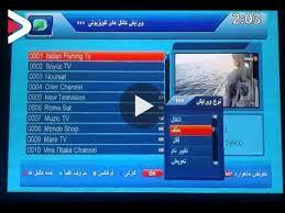 آموزش حذف کانال تلویزیون
